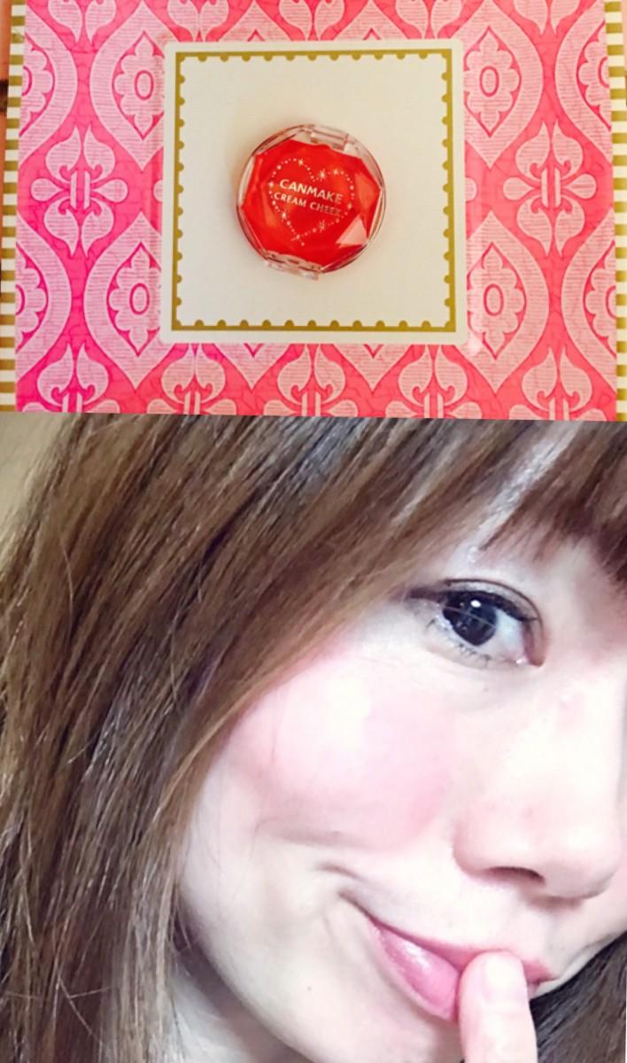 【プチプラ】オススメ春コスメ!恋するチーク&リップ♡小梅ちゃん✖︎キャンメイクのコラボ