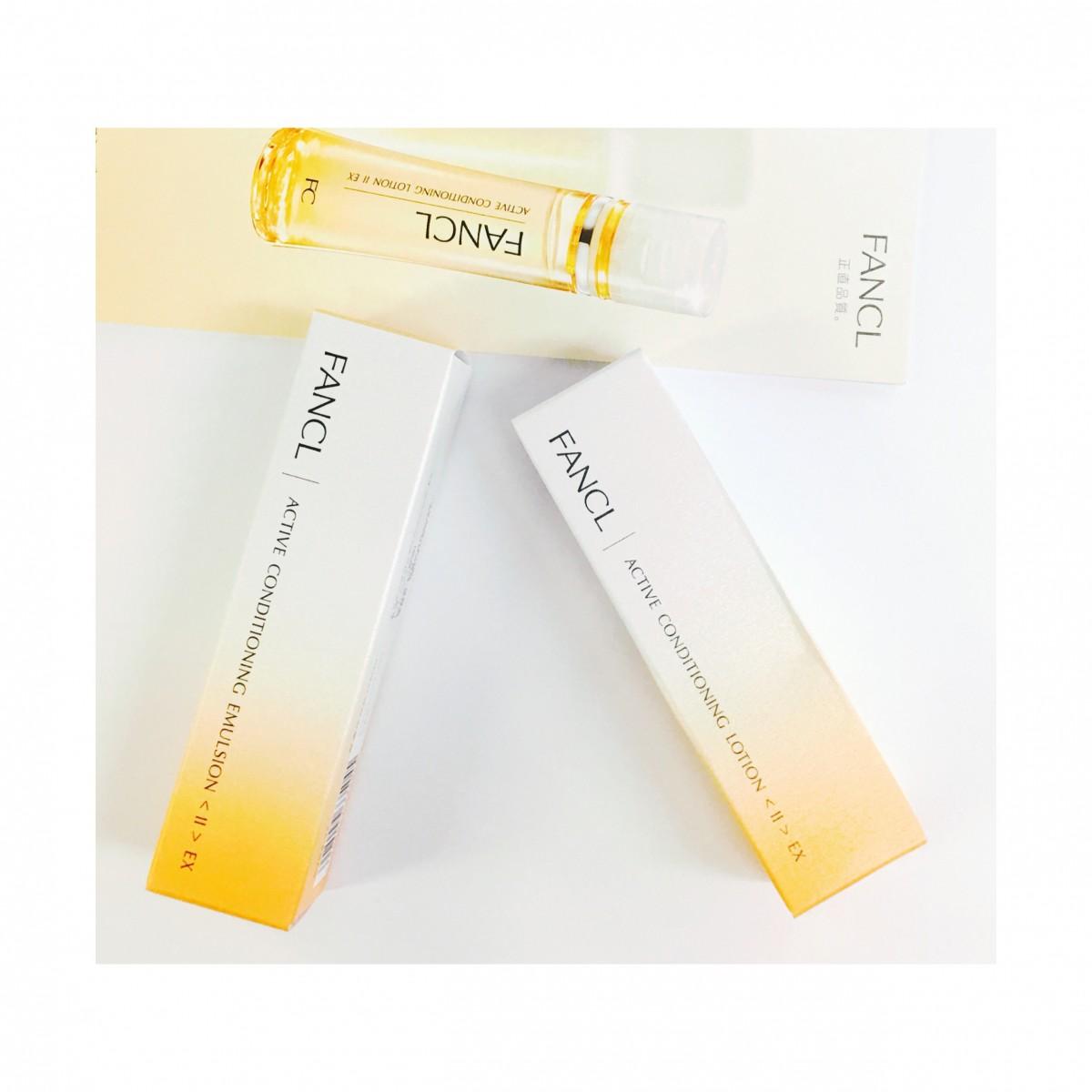 【先着現品プレゼント】ファンケル化粧水がほんとに届いた!MAQUIA11月号はやっぱりお得すぎる。