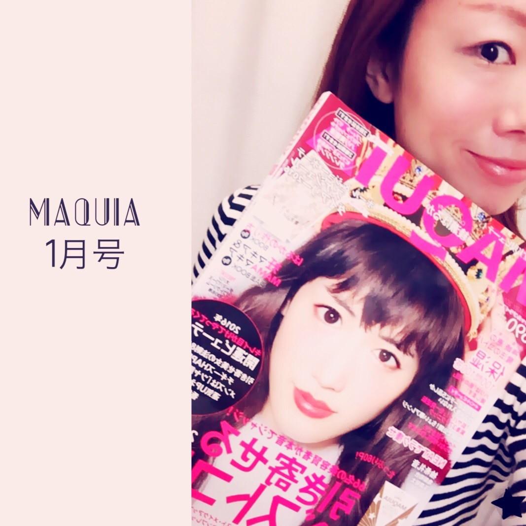 【本日発売】MAQUIA1月号mimiの見どころ紹介♡PAUL&JOEのスケジュールがついて今月号もお得な590円