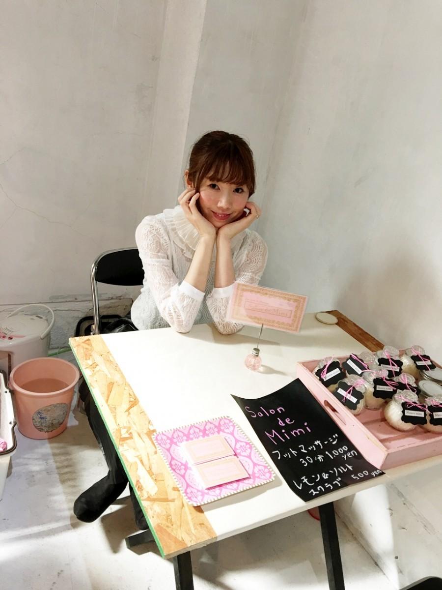 ♡ビューティイベント♡を主催しました。