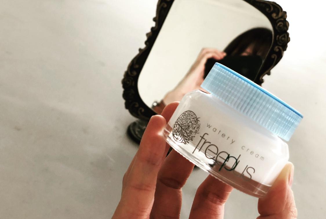 【新作コスメ】freeplus(フリープラス)水感クッションクリームの心地よさにとりこ♫時短美容にもぴったり。