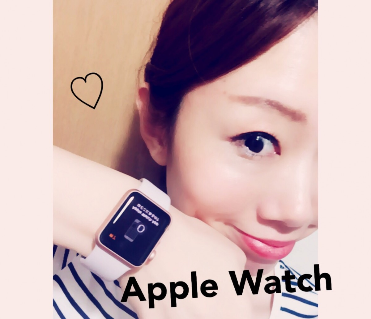 ヘルシー美をget♡Apple Watch生活始めました!