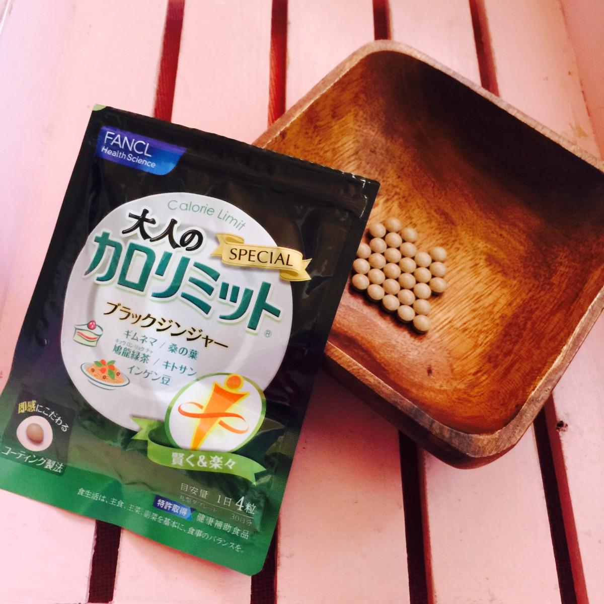 食欲の秋到来!大人女子ダイエット♡食事の前の秘密のサプリで秋太り撃退!