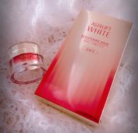 時短美容にぴったりな美白マスクが今なら半額!アスタリフトホワイトで今年こそ美白肌を手に入れよう!