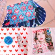マキア7月号本日発売!特別付録は化粧水&石けんのイプサ名品セットにヴェルニカ大人の花柄ファスナーミニバッグ