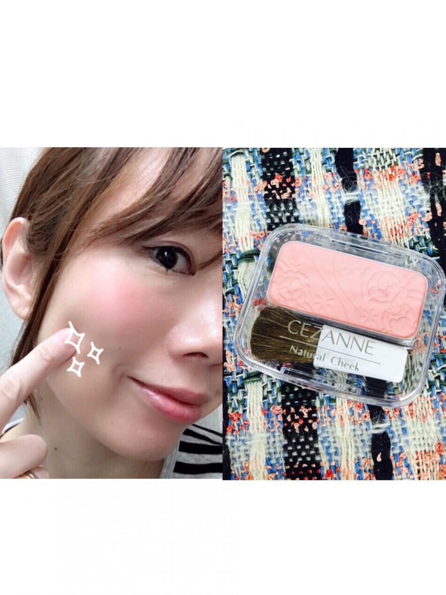 【プチプラ】春の新色♡360円で買える!セザンヌのチークが使える。