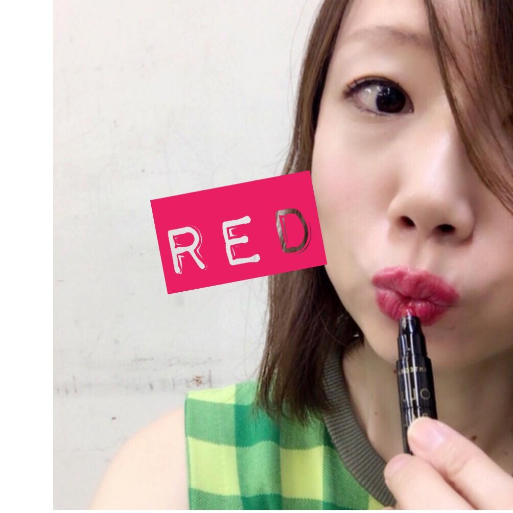 MAQUIA11月号で似合う赤リップが見つる♡薄いコンプレックス克服!ローソン限定インテグレート!コンビニコスメが使える!