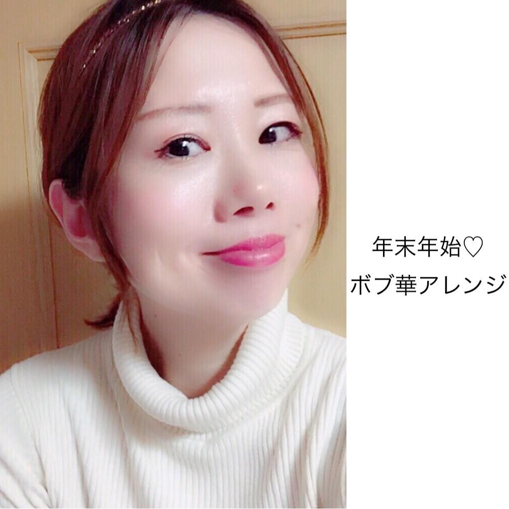【5分で完成】ボブヘアーでも簡単!年末年始!華ヘアアレンジ♡