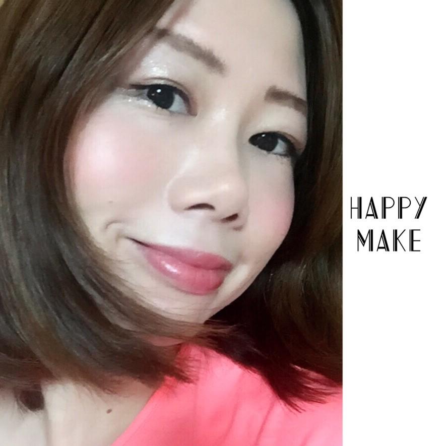 HAPPYMAKE♡MAQUIA1月号を参考に引き寄せフェイスにチャレンジ