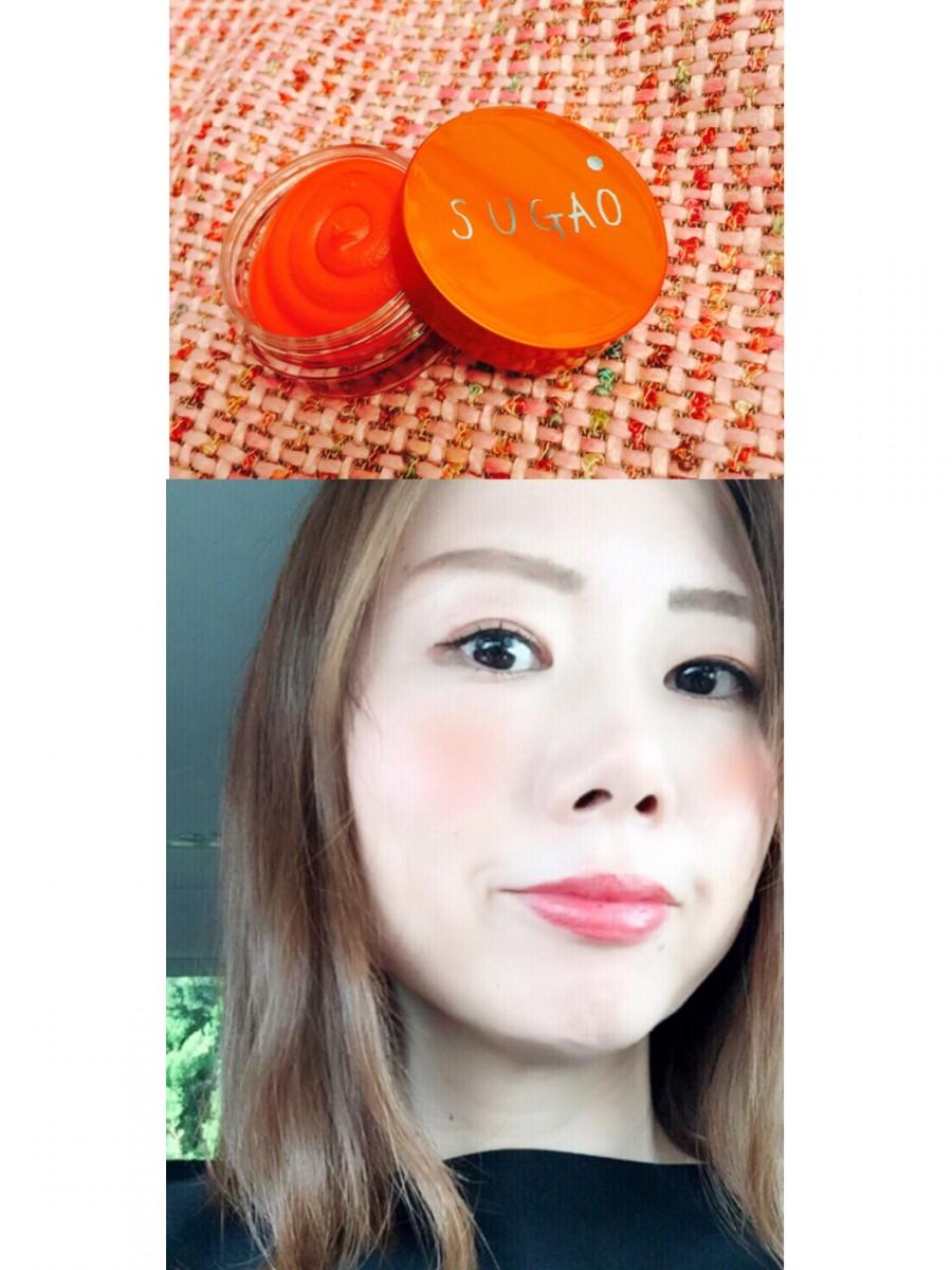 オレンジチークでハッピーな旬顔に♡プチプラチーク&リップ♡