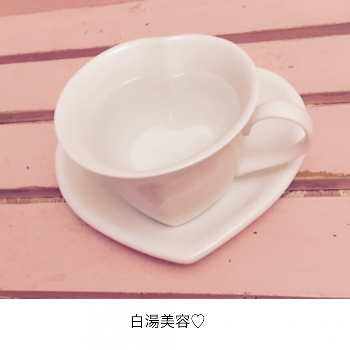 朝の簡単美容習慣♡白湯がやっぱりいい♡
