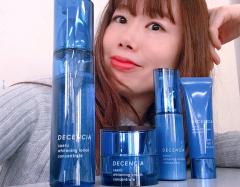 【2018最新美白レポ】DECENCIA Saeru(ディセンシア サエル)シミ・クスミ・保湿・ストレス・敏感肌にアプローチ!敏感肌専用美白コスメレポ