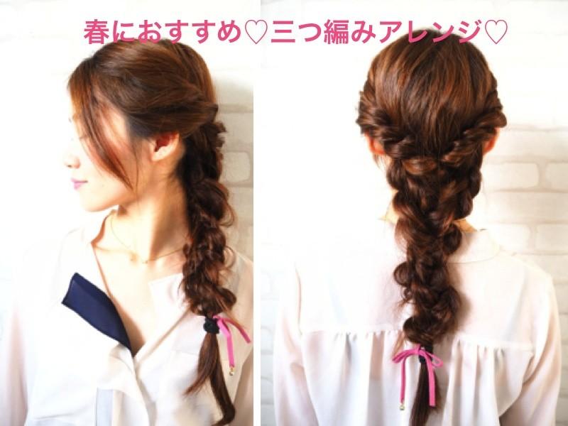 【動画あり】やってみると簡単です☆ねじり〜くるりんぱ〜三つ編みのアレンジ♡