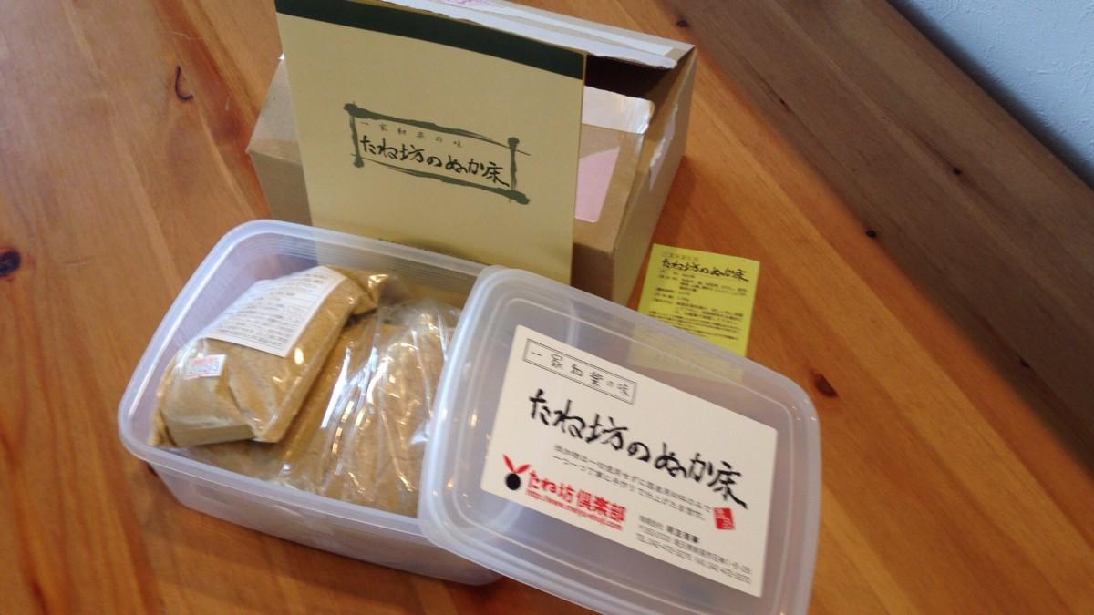 【インナーケア】発酵食品を取り入れる方法③