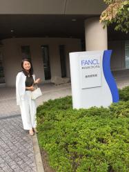 「無添加 アクティブコンディショニング EX」の秘密をリサーチ!~FANCL研究所訪問レポ~