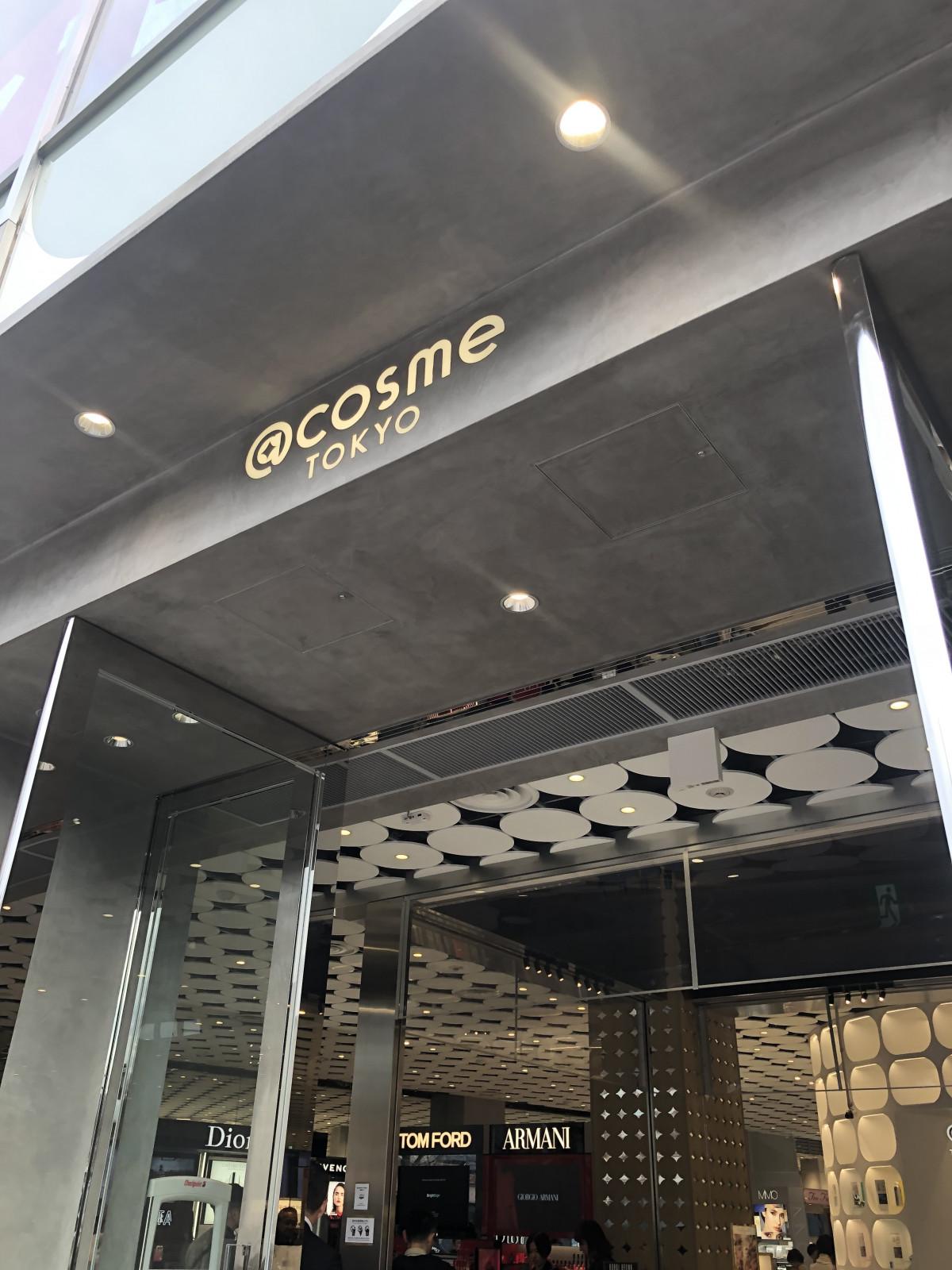 【スペシャルスキンケア体験】オープンしたての@cosme TOKYOで、ランコムの美肌体験ブースへ!
