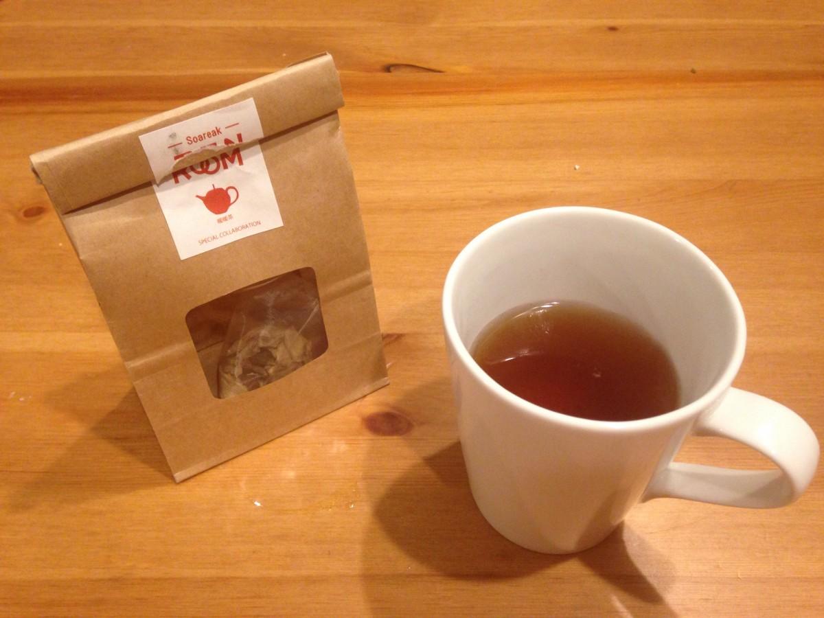 冷えちゃう時に薬膳茶!その名も暖暖茶