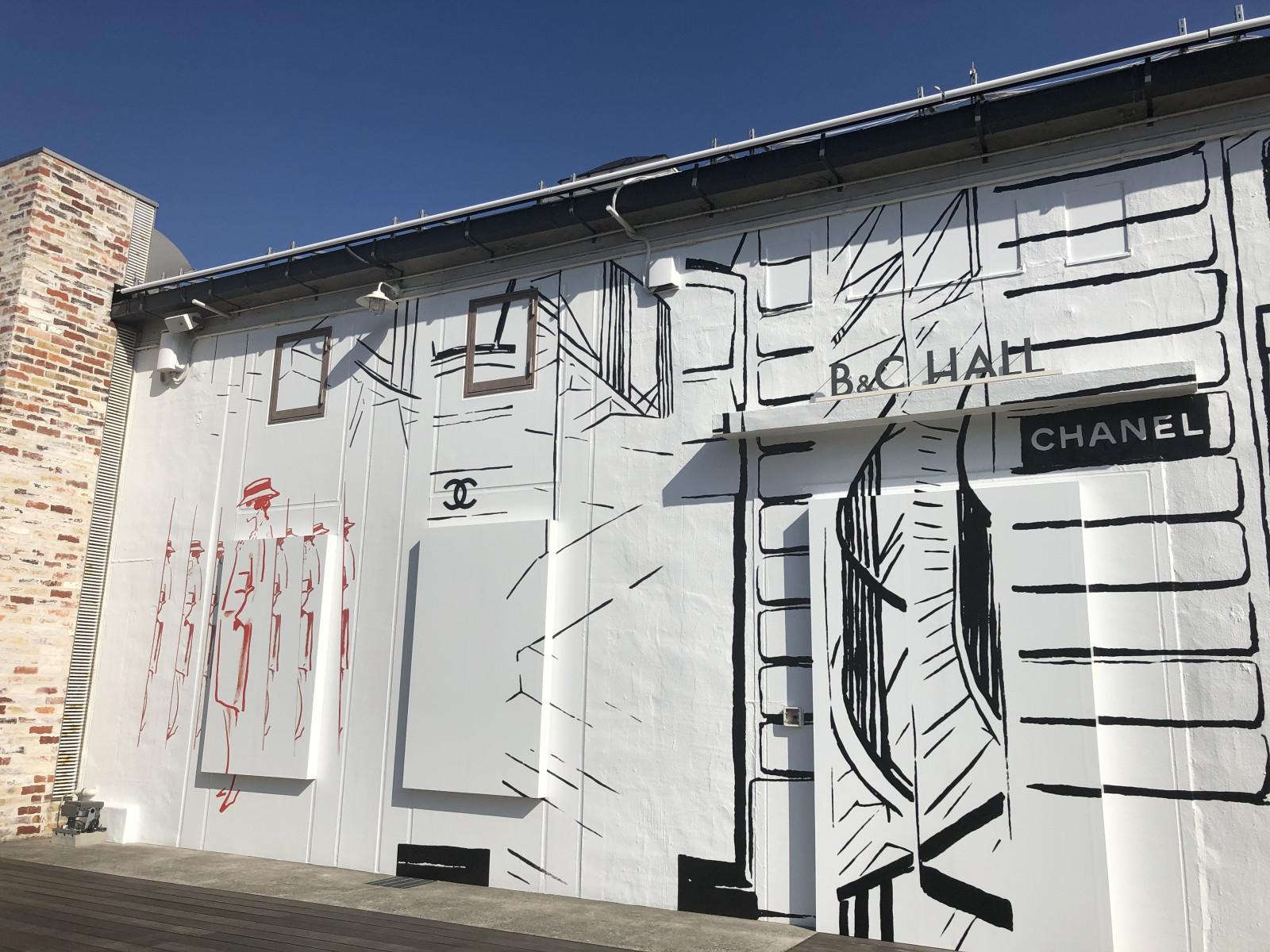 【CHANELマドモアゼルプリヴェ展へ】シャネルの赤リップとヘレナのマスカラでドラマティックメイク