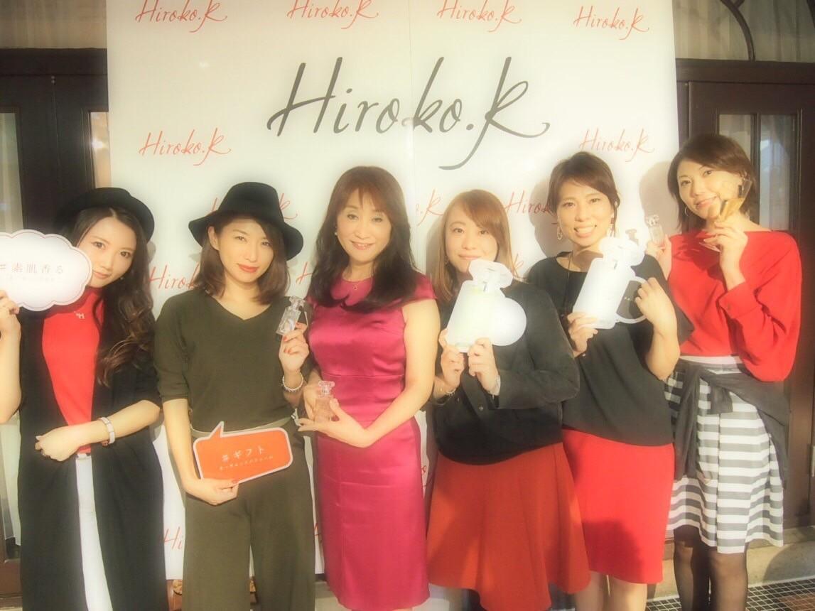香水革命!オーガニックパフューム《Hiroko.K》新作発表会♡