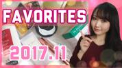 【動画あり】100均コスメ・ボディケア・スキンケアetc…お気に入りアイテムたち♡
