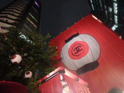 【無料イベント】CHANEL MATSURI(シャネル マツリ) のお土産はコレ★ 東京は10/8(月)まで!