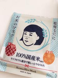 プチプラとは思えないクオリティ♡毛穴撫子お米のマスク人気に納得!
