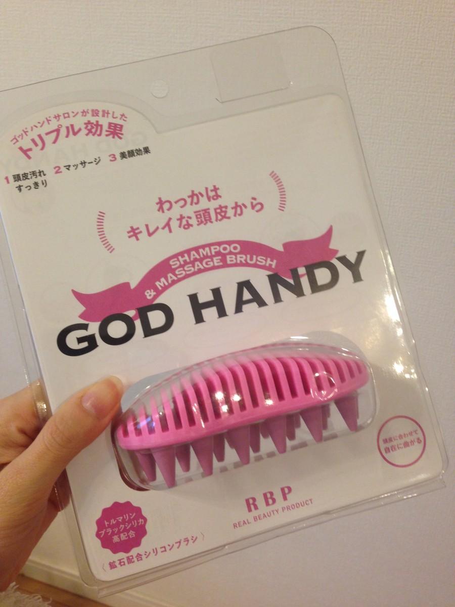 GOD HANDYで目指せ頭皮コリとくすみ改善!
