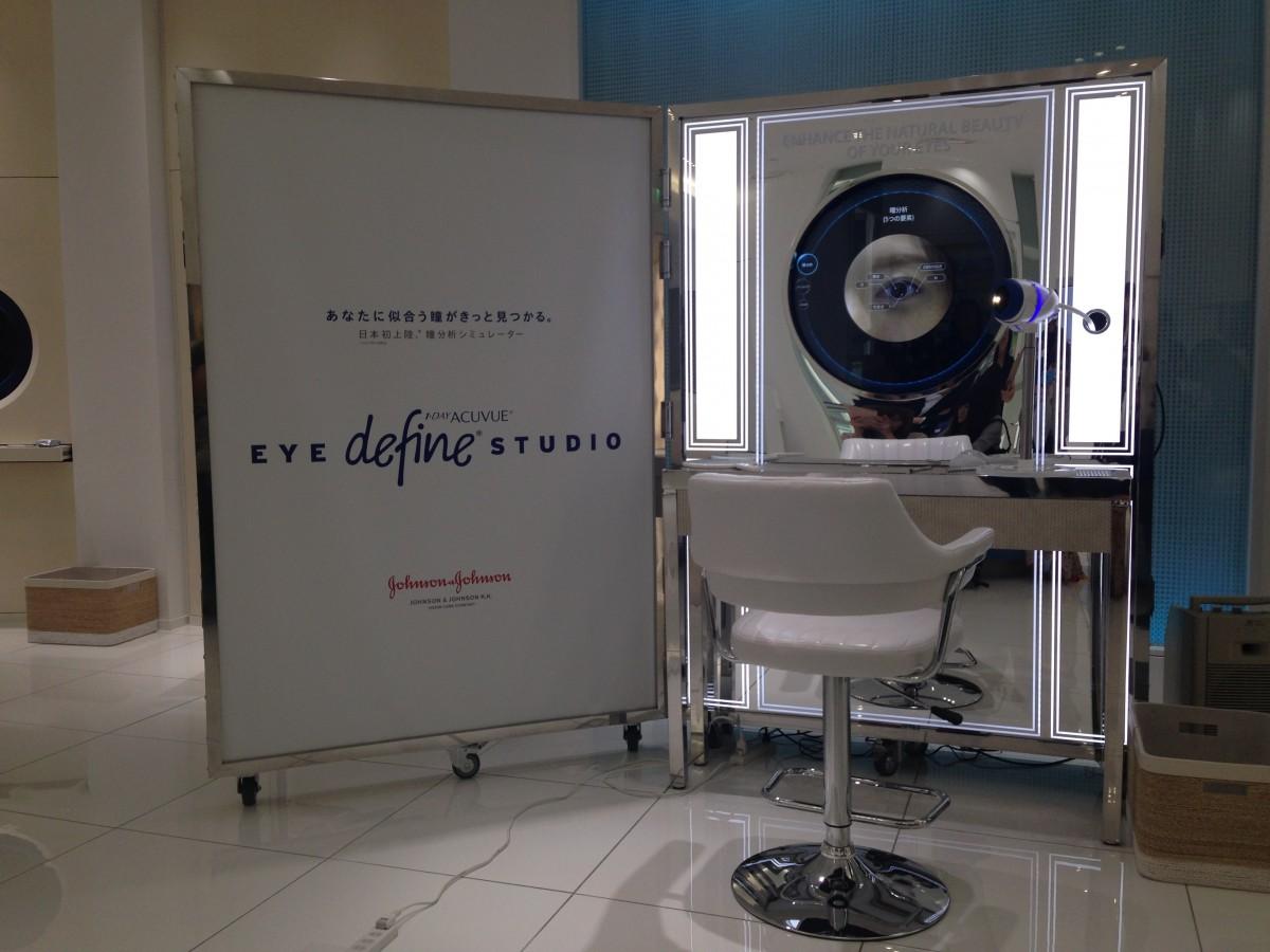 理想の瞳を提案・実現♡瞳の分析シミュレーターとアイメイクが楽しい!アキュビューストア表参道グランドオープン