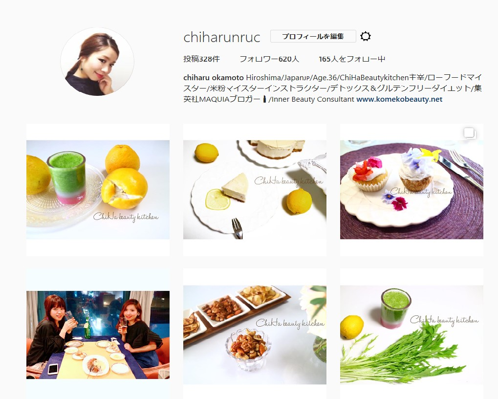 https://www.instagram.com/chiharunruc/