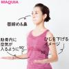 デスクワーク中の気分転換に! 小顔をつくる呼吸法&デコルテストレッチ