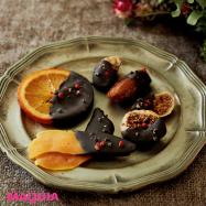 大人のバレンタインに! ギルティフリーなドライフルーツのビターチョコレートがけ