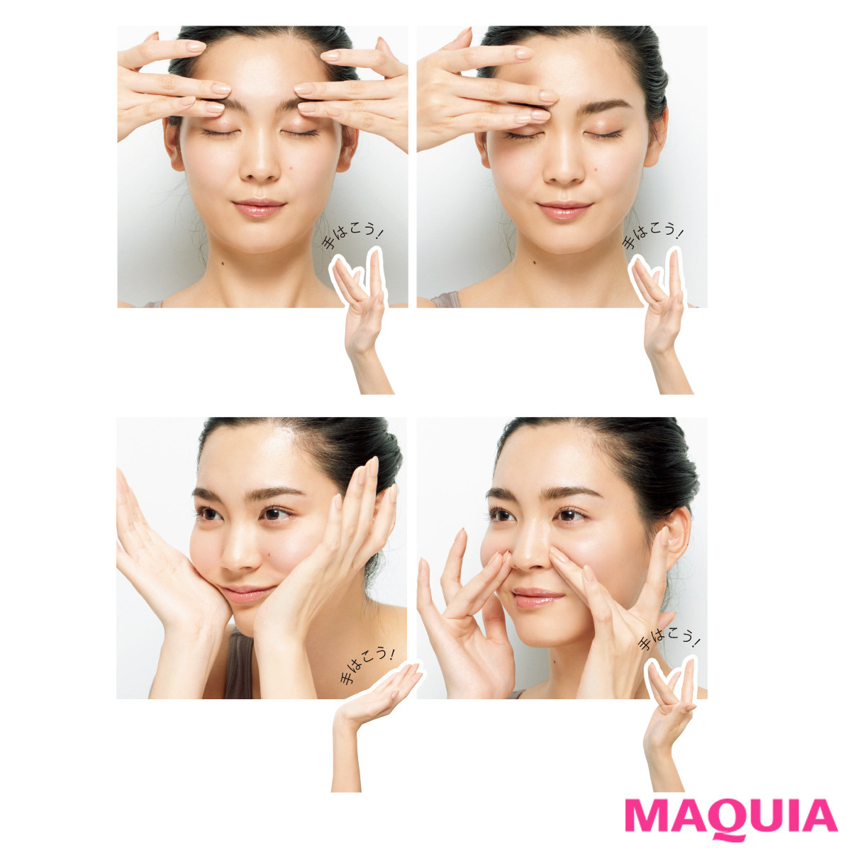 最新研究で明らかに! 美肌にはちょっとの圧とストレスが必要って知ってた?