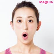 パーソナルフェイストレーナー木村祐介さん直伝! 基本の唇締めエクササイズ