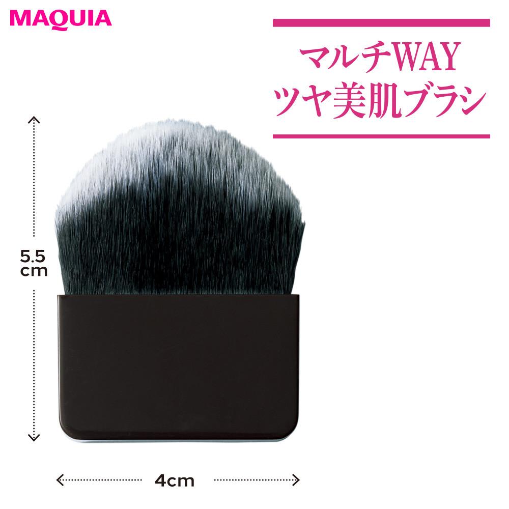 「千吉良恵子×MAQUIA 大人のためのブラシメイクBOOK」11月22日に発売決定!_1_2