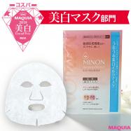 ¥2000以下でご褒美ケア! 「美白マスク」の逸品がついに決定