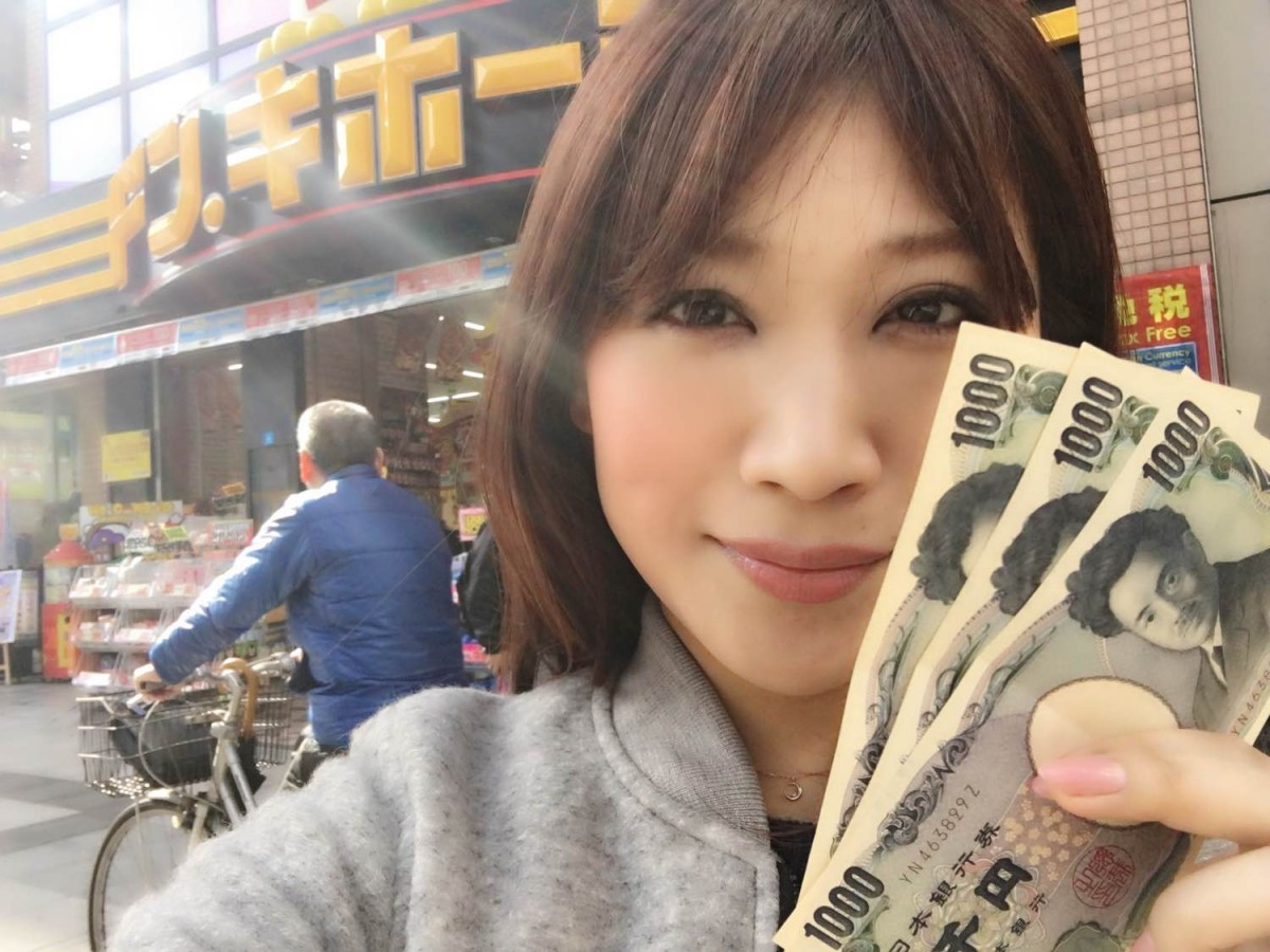 3000円で夢の爆買い! 美容ブロガーのお買いもの