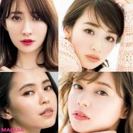 マキアの人気8大アーティストが作る「この顔がスキ♡」メイク大公開!