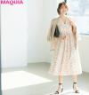 【着たい春服×似合うメイク】花柄ワンピースは色と質感のバランスで甘さを軽減!