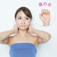 むくみ解消! ダイエット美容家・本島彩帆里さんおすすめのデコルテマッサージ