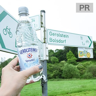 ゲロルシュタイナーの秘密を探るドイツ旅