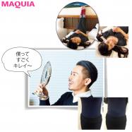 【0円でできる驚きの美容法】マゼンタカラーをイメージして美力UP!他
