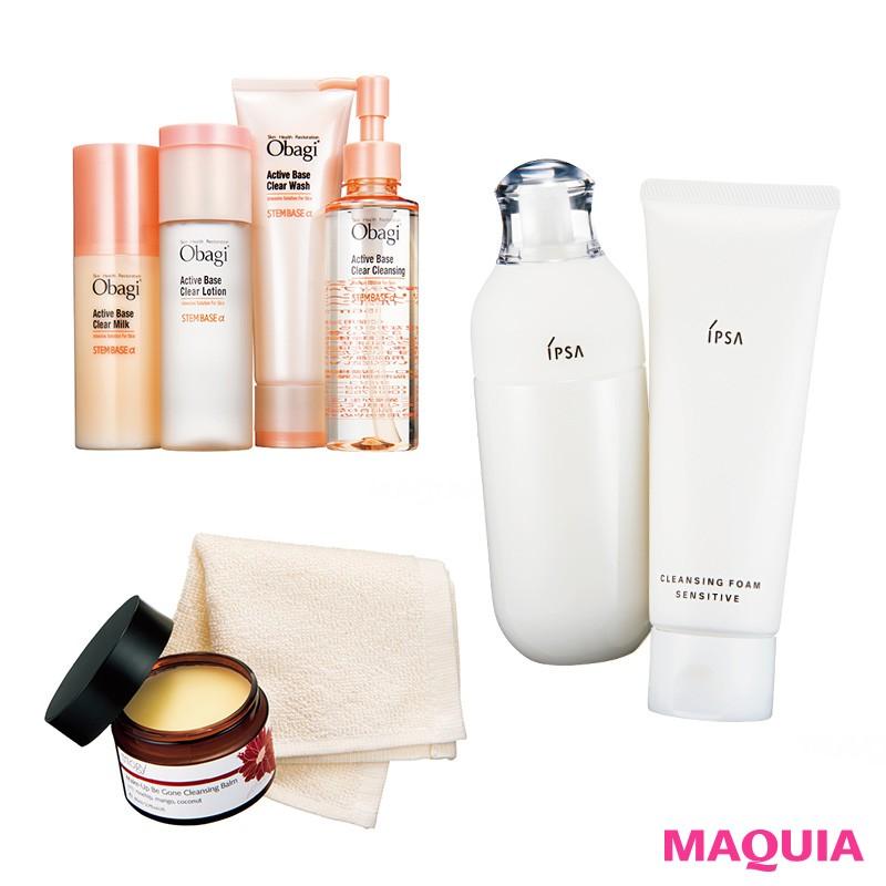 肌を整えながら汚れをオフ! クレンジング&洗顔料の新作5選