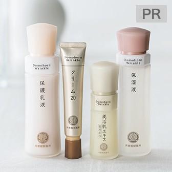 ドモホルンリンクルは「私たちの」化粧品【マキアブロガーのお試しレポあり!】