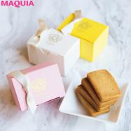 厳選された食材を使った焼き菓子が楽しめる「カドー 丸の内」の魅力に迫る!