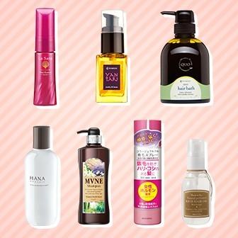 「美髪診断」にトライして、豪華ヘアケア製品をGET!