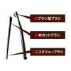 マキア1月号の付録は眉メイクが上達する千吉良恵子さん監修ブラシセット! 大特集は「メイクで印象操作」