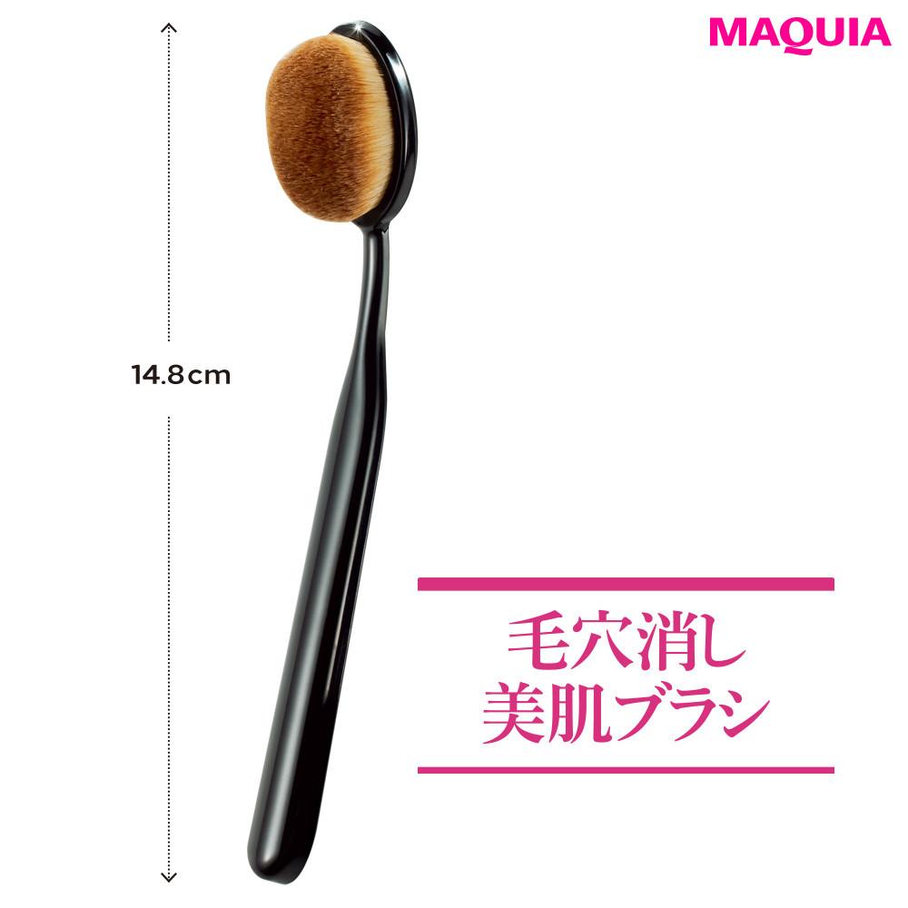 「千吉良恵子×MAQUIA 大人のためのブラシメイクBOOK」11月22日に発売決定!_1_1