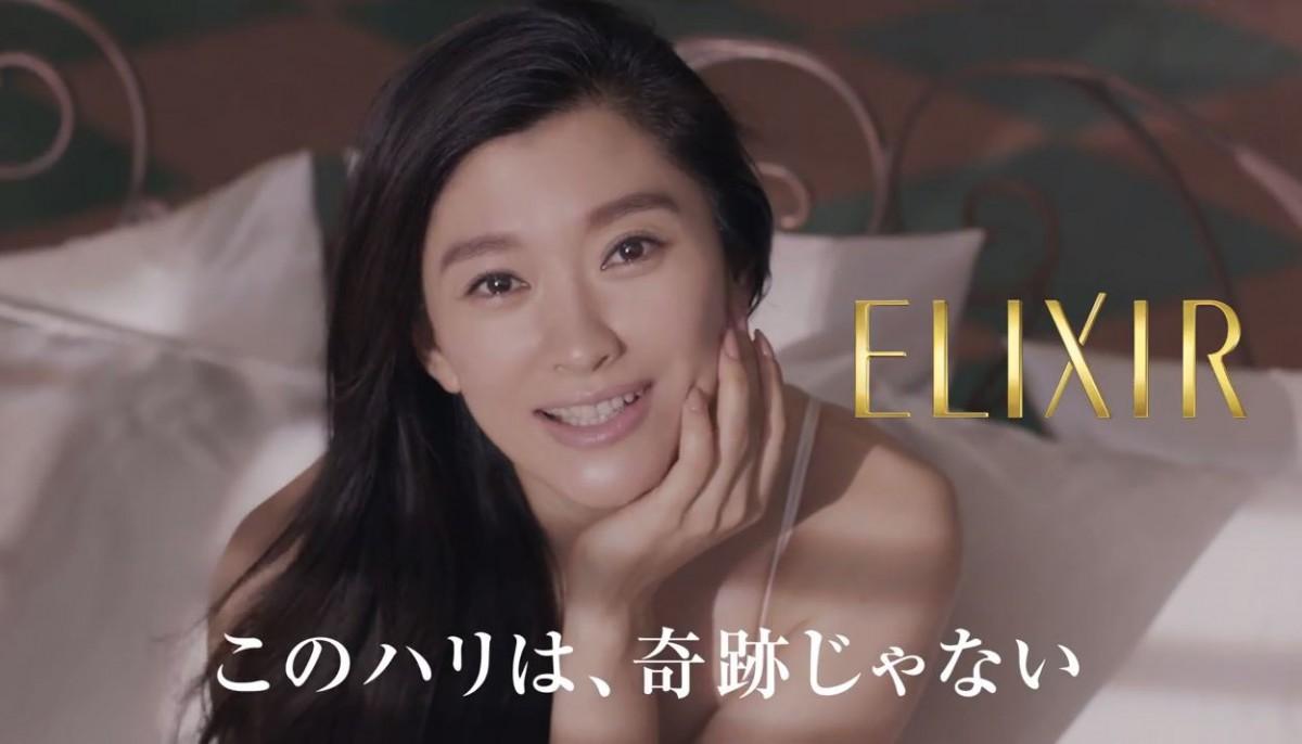 美容濃密クリーム本日発売!