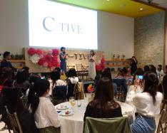 美容トークで盛り上がった『C-TIVE』のパーティ【伊藤千晃のBijyo Diary】