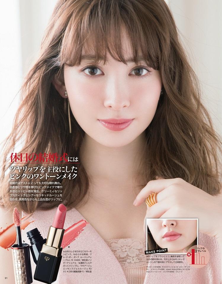【AKB48卒業生】小嶋陽菜応援スレPart985.1【こじはる】 YouTube動画>20本 ->画像>297枚